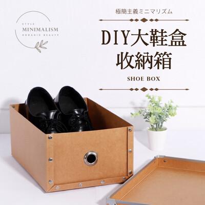 日式紙鞋盒/收納盒/置物盒/整理箱/置物箱 (1大2小鞋盒)