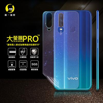 O-ONE【大螢膜PRO】VIVO Y12 全膠背蓋保護貼 環保 犀牛皮 (3D碳纖維)