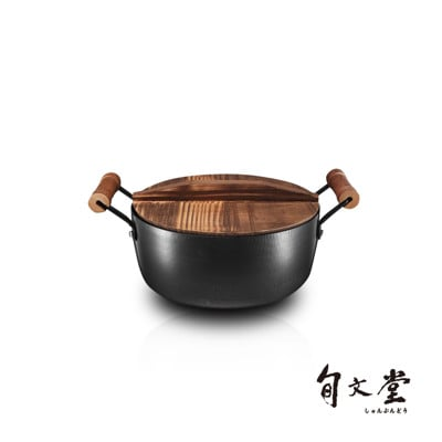 【旬文堂】日式精鐵鎚紋湯鍋(附蓋)