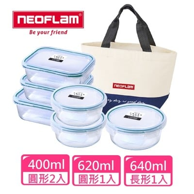 韓國NEOFLAM 耐熱玻璃保鮮盒超值7件組