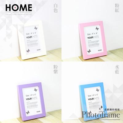 HomePlus 4x6 北歐簡約相框 9色 附科技黏土免釘牆 實木畫框 照片相片 證書 拼圖 壁貼