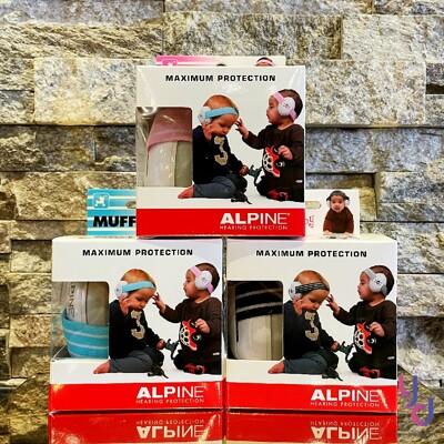 (贈收納袋/頭帶) Alpine Muffy Earmuff 嬰幼兒 兒童 隔音 耳罩 荷蘭製 抗噪