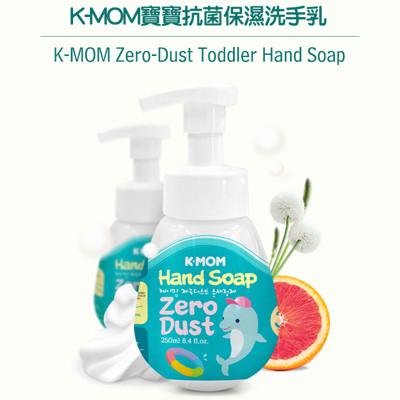 【韓國 MOTHER-K】Zero-Dust寶寶抗菌保濕洗手幕斯 250ml