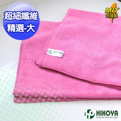 【HIKOYA】超吸水超細纖維抹布-大(洗車、擦車超吸水)