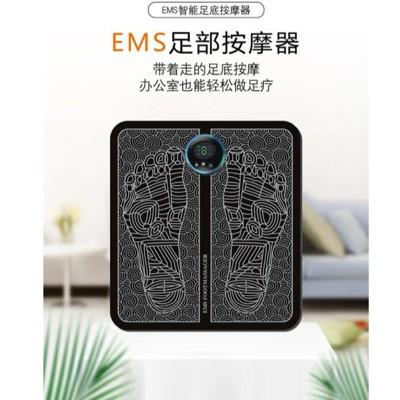 電子液晶 EMS按摩器 足部按摩墊 腳底按摩墊 按摩墊 按摩器 疏勞養神墊 按摩