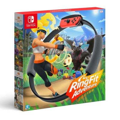 《限量特價》Nintendo Switch《健身環大冒險》
