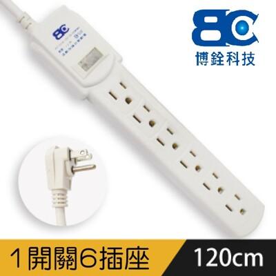 BC  1開關6插座3孔直式延長線(1.2米)-符合新安規 -