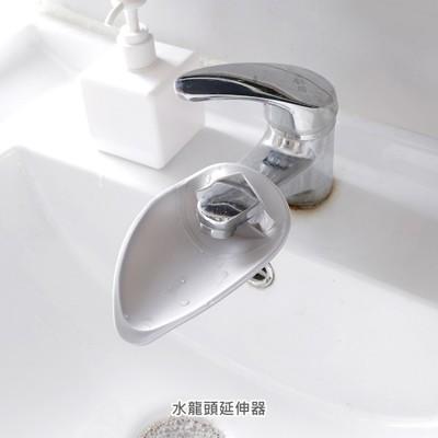 【A-HUNG】水龍頭延伸器 水槽延伸器 導水槽 導水管 水龍頭加長 引水器 兒童洗手器 洗手槽