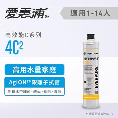 愛惠浦 高效能系列濾芯 EVERPURE 4C2