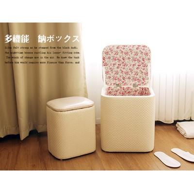 一件免運 收納凳子 儲物凳 可坐成人 多功能沙發凳 玩具收納整理箱 換鞋凳 收納椅 可稱重150kg