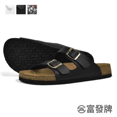 【富發牌】台灣製造MIT雙排扣百搭拖鞋黑/白-親子鞋/情侶鞋
