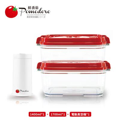 日本Pomodoro電動真空超保鮮醃漬料理盒 (大盒2入組) +電動真空機*1