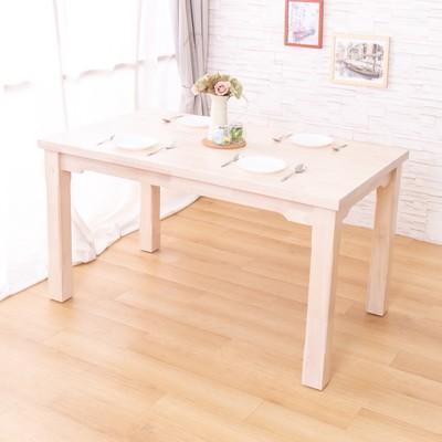 AS-卡蘿全實木洗白色餐桌-135x80x75cm