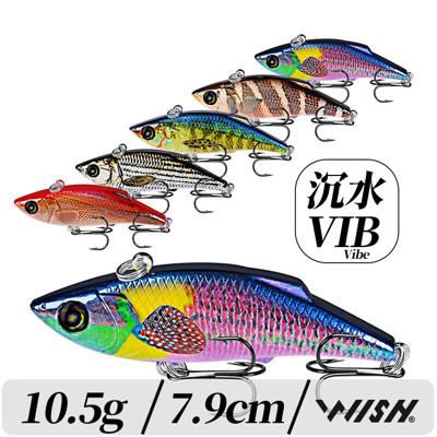 【職業釣魚人】台灣現貨優惠價💰 🎣沉水VIB🎣10.5g/7.9cm (一組5隻入)