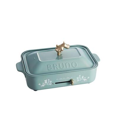 【BRUNO】BOE059 嚕嚕咪多功能電烤盤