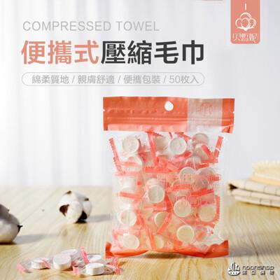 【防疫必備】2020新款包裝 一次性壓縮純棉毛巾 洗臉巾 速乾/旅遊/出差(頂級加厚款)