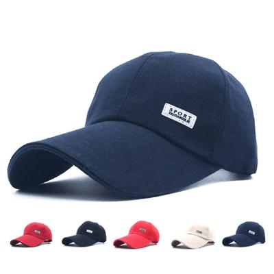 新款休閒時尚棒球帽 漁夫帽 男女戶外帽 活動帽 戶外防曬 遮陽帽