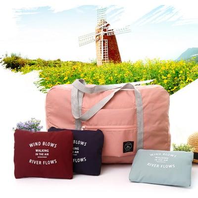 韓式摺疊單肩行李箱拉桿收納袋