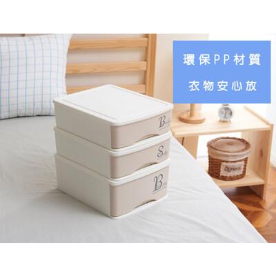 【良辰即拾】分隔收納盒 內衣收納盒 組合式收納盒 置物 收納 好簡單 收納小物的最加選擇