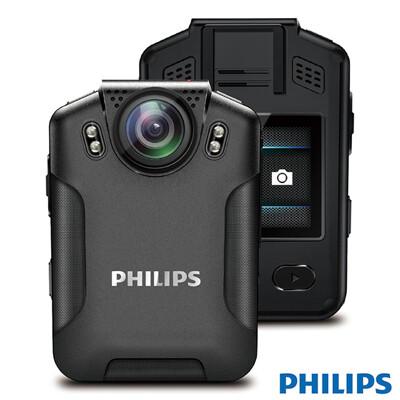 PHILIPS VTR8101-頂規款隨身攝錄影機/密錄器 (贈64G記憶卡)
