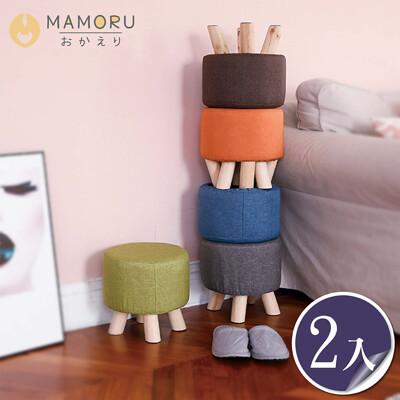 【好購家居】買一送一_舒適棉麻實木椅腳矮凳(免組裝/布面可拆洗)