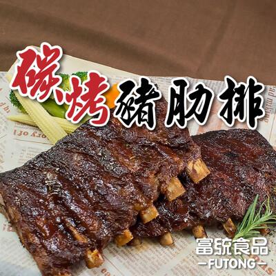 【富統食品】美式BBQ碳烤豬肋排650g(免運組)