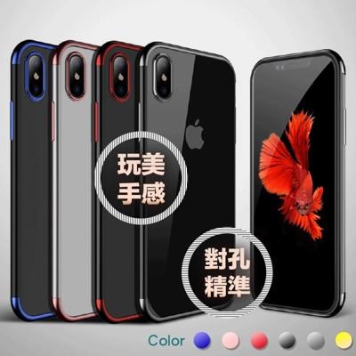 iPhone彩色電鍍隱形手機殼