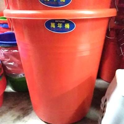 NO 五金百貨 萬能桶 萬年桶 垃圾桶 儲水桶 收納桶 廚餘桶 - 66l