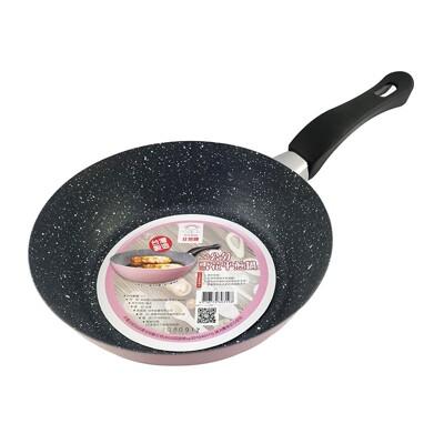 【台灣製造】日旭雪花平煎鍋21cm  (無蓋)  不沾鍋/湯鍋  隨機出