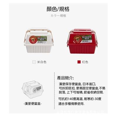 日本設計 漢堡盒 三明治盒 野餐盒