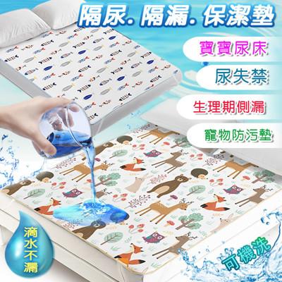 【DTW】專櫃級加大防水隔尿床墊保潔墊 豪華款 (適用雙人床)