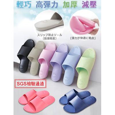 【DTW】高彈力加厚減壓舒適拖鞋