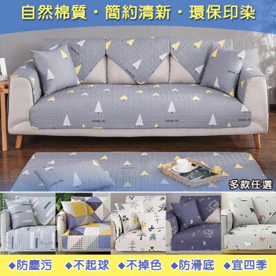 【DTW】專櫃級親膚純棉加大透氣沙發墊靠背多功能墊