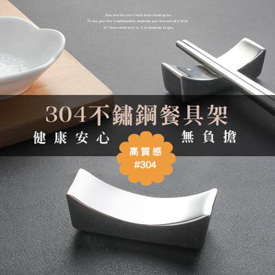 高質感#304不銹鋼餐具架