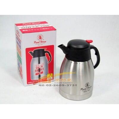 【輕量真空二重保溫水瓶】熱水壺 保溫壺 咖啡壺 冬天