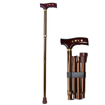 四段式伸縮折疊拐杖