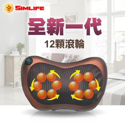 【Simlife】超強揉捏溫熱按摩開背機