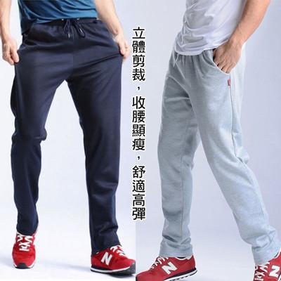 男運動休閒長褲(薄款)