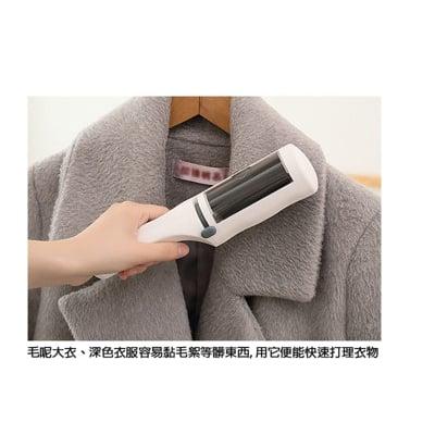 清潔衣服除塵除毛刷靜電刷黏毛器