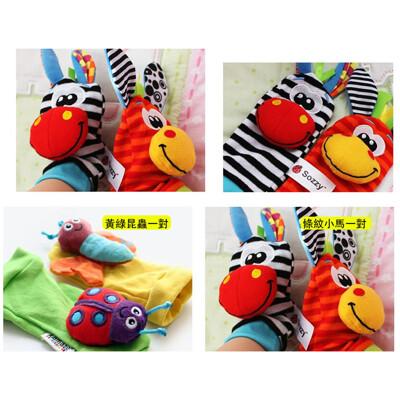 << igoole >> 嬰兒襪套寶寶彩色襪套搖鈴腳套嬰兒玩具用品開心一對1228