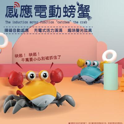 新品感應電動螃蟹自動避障燈光音樂充電螃蟹快跑新奇特兒童玩具
