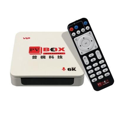 元博普視電視盒 (全規格) 免越獄翻牆 2G(系統記憶體)/32G(儲存記憶體) PVBOX
