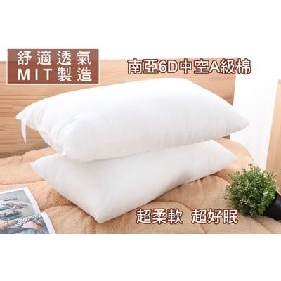 MIT舒適透氣壓縮枕