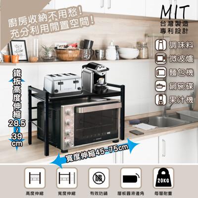 【1011居家生活館】DIY推疊伸縮式收納架 (高度/寬度自由調整)