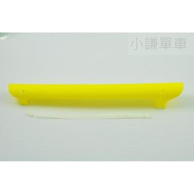 小謙單車全新後下叉保護蓋/車架保護/塑膠製--黃色
