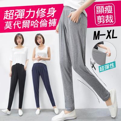 【AMORE日韓女裝】超彈性寬鬆休閒顯瘦哈倫褲