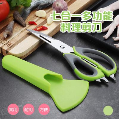 七合一多功能磁吸料理剪刀