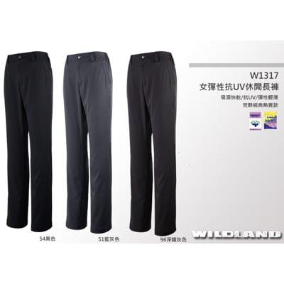【WILDLAND荒野】女彈性抗UV休閒長褲-W1317