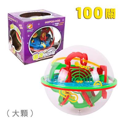 【888便利購】100關益智迷宮球(大顆)(挑戰耐心手眼協調性)