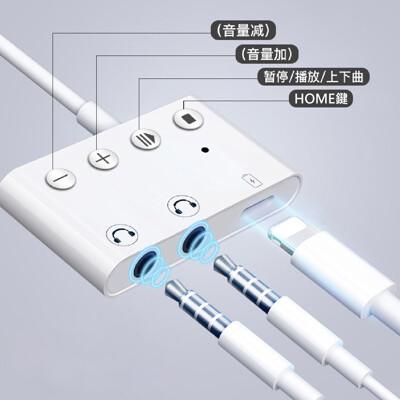 【森活嚴選】九合一多功能轉接頭|蘋果轉接頭 多功能轉接頭 耳機轉接頭 Lightning轉接線